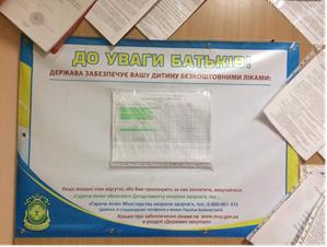 vinnytsia-zalyshky-likiv-2