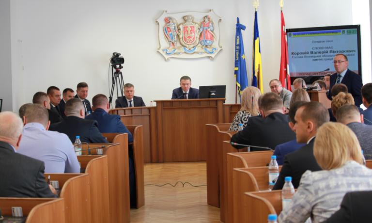 Як регулюють конфлікт інтересів у Вінниці?