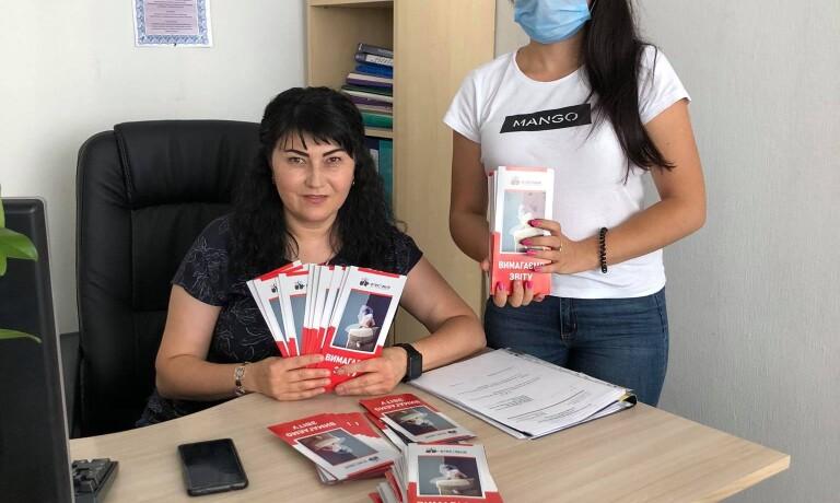 Буклети кампанії «Вимагаємо звіту» вже у Вінниці